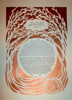 Papercut Ketubah with Copper Background  Hebrew by jerise on Etsy, $500.00