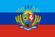 Flag of the Republic of Lugansk wallpaper