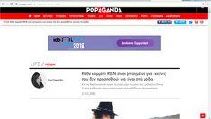 #Article about the #brand #RIEN by Penny Vomva @Popaganda #site