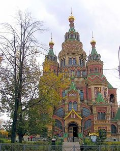 WORLD CHURCH - ORTHODOXY. The Cathedral in the name of the Holy Apostles Peter and Paul. Peterhof. Russia