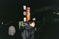Image about text in ˗ˏˋ💌𝓳𝓪𝓮𝔀𝓸𝓷 🌹ˎˊ˗ by 𝓂𝑒𝓁 Korean Boys Ulzzang, Cute Korean Boys, Asian Boys, Jaewon One, First Rapper, Jung Jaewon, Taehyung, Hanbin, K Idol