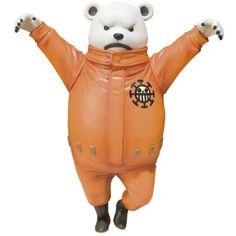 Bepo One Plush On Piece Stuffed Collection CrunchyrollToysfigma OPkn08Xw