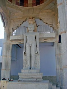 Chulgiri Jain Temple Jaipur situated on top of the hill