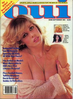 Oui Magazine September 1981 MINT Looks Like it by JamesVintageJunk