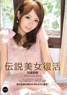 http://mv.sexn.us/2013/09/ipz-004-rina-ishihara-rina-ishihara.html