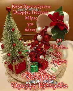 Vintage Christmas Crafts, Diy Christmas Ornaments, Holiday Crafts, Christmas Wreaths, Holiday Decor, Christmas Stuff, Christmas Tree, Christmas Centerpieces, Christmas Decorations