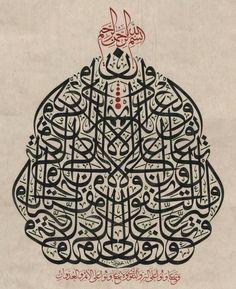 و تعاونوا على البر والتقوى..... #الخط_العربي And cooperate in righteousness and piety, but do not cooperate in sin and aggression Surat Al-Maaida, the end part of verse 2.