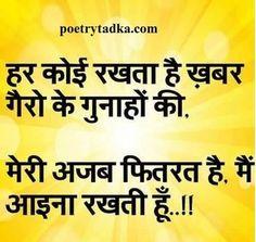 whatsapo status in hindi har koi