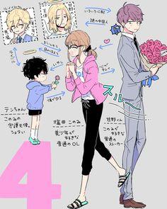 🎫じっか (@z_zicca) さんの漫画 | 40作目 | ツイコミ(仮) Webtoon, Manga, My Favorite Things, Cute, Anime, Pictures, Cartoons, Look Alike, Little Girls