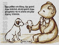Greek Quotes, Picture Quotes, Things To Think About, Life Quotes, Wisdom, Thoughts, Sayings, Comics, Reading