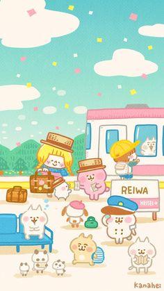 Cute Pastel Wallpaper, Bear Wallpaper, Kawaii Wallpaper, Wallpaper Iphone Cute, Cartoon Pics, Cute Cartoon Wallpapers, Cartoon Drawings, Cute Drawings, Chibi Characters