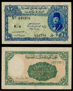 Egypt 10 Piastres Issued Per Law #50 of 1940 Pick Number 168, Signed Fouad Serag…