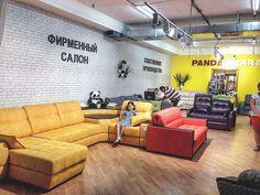 Желаем, что бы в ваших домах всегда было солнечно, ярко и позитивно! МЦ «Мебель Park», Panda Terra, корпус А, 2-ой этаж. #мебель #мебельпарк #mebelpark #тцмебельпарк #румянцево #pandaterra #дизайн #яркаямебель #стиль #качество #позитив #диван