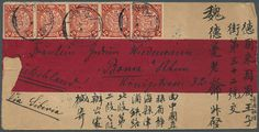 "Philasearch.com - China, Michel 61 (5. 1902, coiling dragon 2 C. carmine (horizontal strip-5) tied boxed dater ""Chihli Chinghaihsien 10.29"" to red band cover (unevenly opened at left) via Siberia to Germany, transits Tientsin (inc. french p.o.) and arrival ""BONN 18.11.08"", with contents, sender of the Tsingpu railway northern section No. 2 stage....   Dealer Gärtner Christoph Auktionshaus  Auction Starting Price: 100.00 EUR"