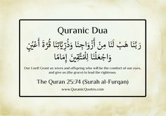 Here is a list of 15 amazing dua from the Quran, or Quranic Dua, that were used by prophets themselves! All Dua are available in Arabic and English. Beautiful Dua, Beautiful Quran Quotes, Beautiful Prayers, Islamic Prayer, Islamic Dua, Islamic Quotes, Hindi Quotes, Islamic Teachings, Allah Islam