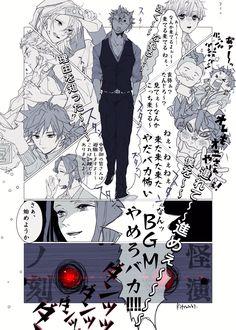 Anime Art Girl, Manga Art, Manga Anime, Me Me Me Anime, Anime Guys, Slayer Meme, Latest Anime, Demon Hunter, Short Comics