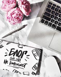 53 отметок «Нравится», 2 комментариев — Nita (@monalemona) в Instagram: «Как объяснить состояние вдохновения? Крутые события, выходные, наполненные приключениями, хорошее…»