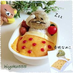 Nameko morning bento