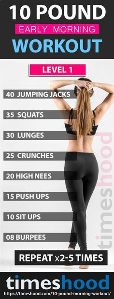 Easy Yoga Workout - How to lose 10 pounds in 3 weeks? How to lose weight fast. you might be thinking about fast weight loss ideas. Try this Early morning workout to lose 10 pound. Best weight loss workouts. Get your sexiest body ever without,crunches,cardio,or ever setting foot in a gym