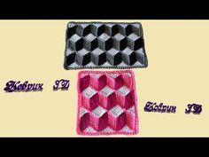 Коврик 3D. Коврик крючком. Тунисское вязание. Вязание коврика. Ч. 1 (3D rug. P. 1) - YouTube