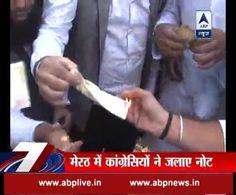 मेरठ: विरोध प्रदर्शन के दौरान कांग्रेस के कार्यकर्ताओं ने जलाए 500 के पुराने नोट