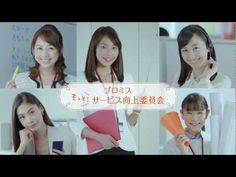 "Aibu Saki ""Promise"""
