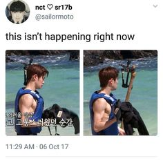 I don't know what kpop group he escaped from but they need to keep him locked him & his manly side boob <--- that's Jung Jaehyun from NCT ! Kdrama Memes, Funny Kpop Memes, Funny Relatable Memes, All Meme, Baby Squirrel, Jung Jaehyun, Jaehyun Nct, Dream Guy, Kpop Groups