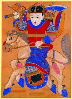 여장군 Female Janggun Warrior Spirit
