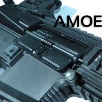 The Amoeba from Ares Airsoft is a polymer AEG with a few twists. Control System, Airsoft, Hand Guns, Fire, Change, Spring, Firearms, Pistols, Revolvers