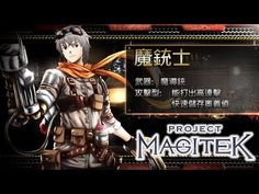 Project Magitek 魔導計劃 android game first look gameplay español