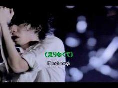 Kasabuta カサブタ - One OK Rock ワンオクロック [Eng sub + 歌詞付き]
