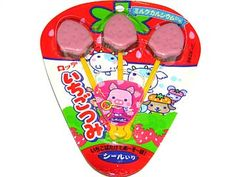 Japanese Snacks, Japanese Candy, Japanese Sweets, Cheap Sweets, My Favorite Food, My Favorite Things, Japanese History, Santa Sack, Tin Toys