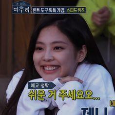 "Jennie Kim ""Village Survival, The Eight"" Kpop Girl Groups, Korean Girl Groups, Kpop Girls, Kim Jennie, K Pop, Blackpink Memes, Kim Jisoo, Yg Entertainment, Beautiful Smile"