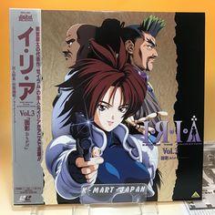 IRIA Zeiram the Animation vol.3 [BEAL-690] LD LaserDisc Laser Disc Japan AA634