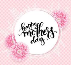 Happy Mother's Day 2019 Images Wallpapers Pictures Photos Display Pics for Mom Sister Daughter Wife Grandma Happy Mothers Day Daughter, Happy Mothers Day Pictures, Mothers Love Quotes, Happy Mother Day Quotes, Mothers Day 2018, Mom And Sister, Homemade Mothers Day Gifts, Unique Mothers Day Gifts, Mothers Day Poster