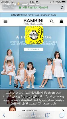 Internet Shopping Sites, Amazon Online Shopping, Online Shopping Websites, Online Fashion Stores, Online Shopping Clothes, Maternity Shops, Clothing Sites, Best Deals Online, Fashion Design Sketches