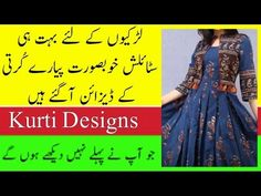 Diy Home Decor Now: Box Plate Kurti Design 2020 - Ethnic Box Pleated K... - Latest Kurti Design  IMAGES, GIF, ANIMATED GIF, WALLPAPER, STICKER FOR WHATSAPP & FACEBOOK