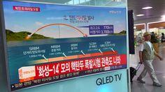Trump Administration Orders New Sanctions On North Korea : NPR