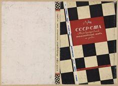 Soviet book design.