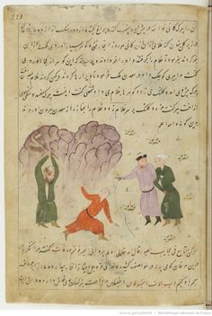 'Ağayib al-maḫlūqāt va ġarayib al-mawğūdāṭ' ou ['Ağāyib-Nāma] Muḥammad b…