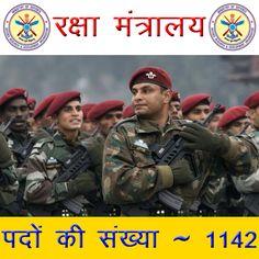 भारतीय रक्षा मंत्रालय में निकली बंपर 1142 पदों पर भर्ती, 10 वीं पास छात्र भी कर सकते हैं आवेदन |