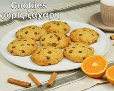 Cookies πορτοκαλιού χωρίς ζάχαρη, vegetarian, (VIDEO)! | Sokolatomania Sokolatomania Egg Free Desserts, Biscuit Cookies, Macarons, Tea Time, Biscuits, Muffin, Vegetarian, Sweets, Sugar