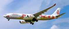DRAGONAIR A340 BIRTHDAY SUIT; Special Livery ©Tania Willis