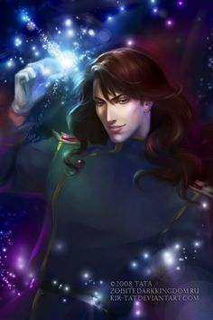 Nephrite from Sailor Moon
