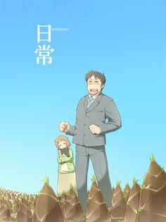 「たけのこぽぽぽぽーん☆」/「だんけ」のイラスト [pixiv]