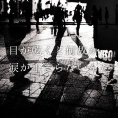 Poems, Sidewalk, Japanese, Humor, Funny, Iphone, Japanese Language, Poetry, Side Walkway