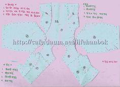 라운드 민깃 저고리 만들기5(겉감 바느질순서) 1. 겉과 겉이 마주보고 바느질 한다. 2. 핀으로 절개선을 미리 시쳐놓는다. 3. 앞길의 조각(6과 7을 연결후 4를 연결 8과 9를 연결후 5를 연결)을 먼저 연결한다. 4