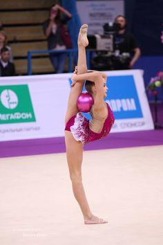 Dina Averina (Russia), Grand Prix (Moscow) 2017