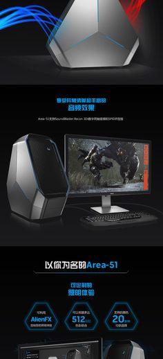 【戴尔(DELL)台式电脑】全新外星人Alienware Area-51-1878台式主机(I7-5960X 32G 4T+512G固态 24G)【价格 图片 品牌 报价】-苏宁易购