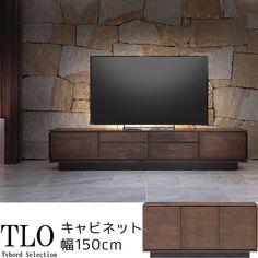 Home Office Furniture Design, Tv Stand Designs, Tv Wall Design, Home Coffee Tables, Tv Unit Design, Tv Room Design, Bedroom Bed Design, Master Bedrooms Decor, Living Room Tv
